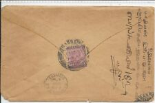 INDIA USED IN BURMA COVER 1/2/1933; BASSIEN - RANGOON C.D.S.RECEIVED 2/2/1933.