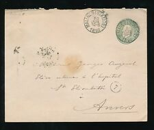 BELGIUM STATIONERY ENVELOPE 1890 MALINES STATION 10c to ANVERS...7 in CIRCLE