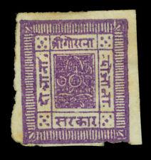 NEPAL 1881 Sripech & Khukris  2a purple  Sc # 5 mint MH