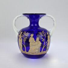 Pauly & Co MCM Blue & White Murano Venetian Glass Portland Vase - GL