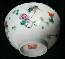 Bol chinois porcelaine grillon Old chinese porcelain bowl cricket mark XIX