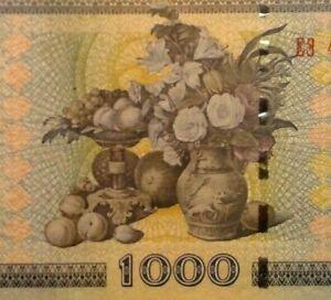 Belarus 1000 Rubel banknote 2000