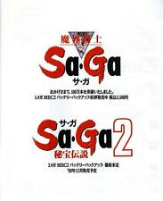 SaGa SQUARE Game Boy GB 1990 JAPANESE GAME MAGAZINE PROMO CLIPPING