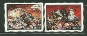 LIBYA 837-38 MNH EVACUATION OF FOREIGN FORCES