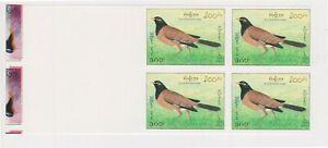 (F30-21) 1994 Laos 300K birds 4block imperforated (U)