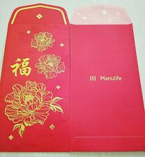 2019 Manulife CNY packets/ Ang Pow - 1 pc (good paper quality)