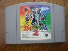 Nintendo 64 Pokemon stadium 2 Pocket monsters Japan N64 S