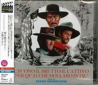 OST (ENNIO MORRICONE)-IL BUONO IL BRUTTO IL CATTIVO / PER.-JAPAN CD D73