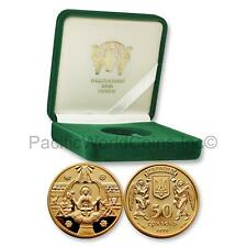 Ukraine 1999 Birth of Jesus 50 Hryven Gold Proof Coin with Box SKU# 7536