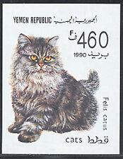 YEMEN, REPUBLIC, Mi #Bl5, MNH, 1990, S/S, Cat, CA277F