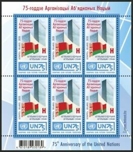 Small sheet 2020 Belarus MNH 75th anniversary of the United Nations