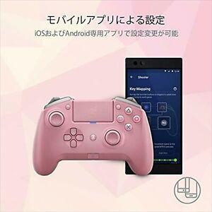 Razer Raiju Tournament Edition Quartz Pink PS4 Official License Acquisitio Japan