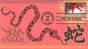 2013 FDC Chinese New Year Scott #4726 San Franciso 16 January Mission 57