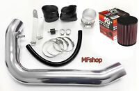 K&N Filter For 1995-1998 Nissan 240sx S14 Silvia 2.4L Air Intake System Kit
