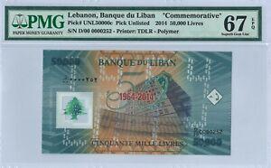 Lebanon 50.000 Livres P97 2014 PMG 67 EPQ s/n D/00 0000252 Commemorative Polymer
