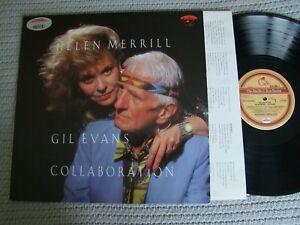 HELEN MERRILL GIL EVANS Collaboration LP EMARCY 834 205-1 GERMAN 1988 VG++ /VG++