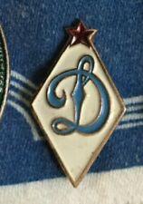 Badge Pin Dynamo Moscow Football Club Russian CIS