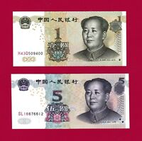 LOT Of TWO BEAUTIFUL CHINA UNC BANKNOTES: 1 Yuan 1999 (UNC) & 5 Yuan 2005 (UNC)