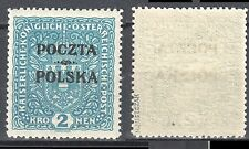 """Poland 1919 - """"Cracow Issue """" - Mi. 44a - MNH (**)"""