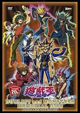 """""""Yu-Gi-Oh"""" Duelist & Monsters Memorial Disc [DVD] *With tracking"""