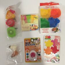 Japanese Bento Lunch Lot Mayo Cups Picks Nori Punch Soy Sauce Bottles Dividers
