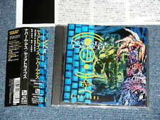 NAPALM DEATH Japan 1996 NM CD+Obi DIATRIBES