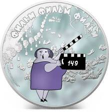 Cook Islands 2012 5$ Film Film Film Lady With Flap 1Oz Silver Coin
