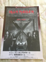 Iron Maiden Japan tour promo flyer 1996 No prayer for the dying