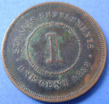 Straits Settlements   1 cent one cent 1888 Queen Victoria KM# 16