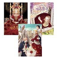 The Remarried Empress Vol. 1~3 Romance Webtoon Comic Book Manhwa Manga