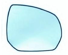 Spiegelglas Außenspiegel Rechts Heizbar Konvex Blau CITROEN C3 C4 PICASSO