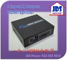 HDMI 1 in 2 out Video Splitter 1080p supply with 5V Power Adapter