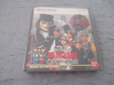 > OMOIKKIRI TANTEIDAN NES FAMICOM DISK SYSTEM JAPAN IMPORT NEW FACTORY SEALED! <