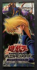 Yu-Gi-Oh! Japanese 2001 Joey Limited Edition 3 Pack LE3 Sealed OCG