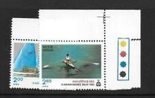 1982 India Asian Games 1065-1066 Unmounted Mint (MNH)