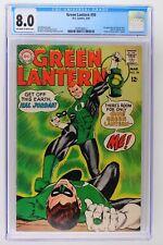 Green Lantern #59 - DC 68 CGC 8.0 1st Appearance of Guy Gardner!