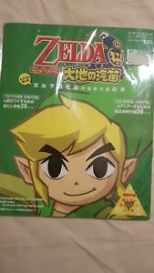 Big guide ZELDA SPIRIT TRACKS WITH POSTER & STICKERS NINTENDO DS GUIDE JAPANESE