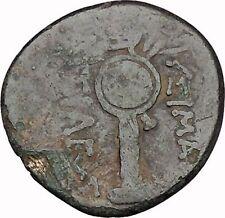 LYSIMACHOS Macedonian King 305BC Greek Coin Athena Trophy Tropaion i43358