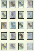 Portuguese India Stamps | 1959 | Coins | MNH