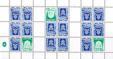 ISRAELE: 1965 10a+18a SHEETLET SG299a+ 401 Gomma integra, non linguellato