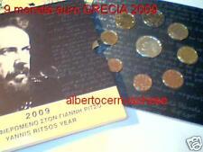 2009 9 monete EURO Grecia grece griechenland Ritsos