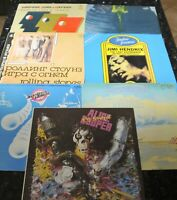 Rare lot Rock / Prog rock  ex to mint some unplayed unique Russian writing