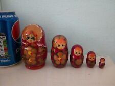 Wooden 5 piece Russian Matryoshka Doll