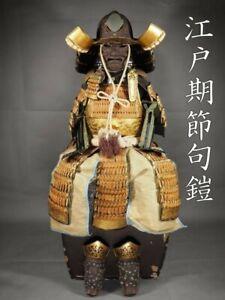 RARE Edo Antique Yoroi Set for Display Child Armor Kabuto Menpo Japan Original
