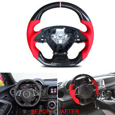 Carbon Fiber Modified Car Steering Wheel Special for 2016-17 Chevrolet Camaro