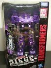 Transformers Siege War For Cybertron - Brunt - Complete Deluxe Class Figure For Sale
