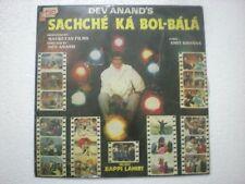 SACHCHE KA BOL BALA BAPPI LAHIRI 1988  RARE LP RECORD OST BOLLYWOOD VINYL VG+