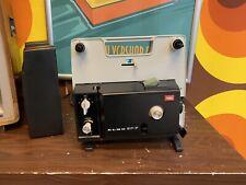 Elmo SP-F 8mm Projector (BOXED) (no Light)