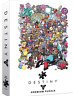 Destiny Game Characters Premium 1000 Piece Puzzle [ Brand New ]