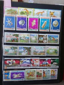 Timbres MONGOLIE (2  photos,2 planches)